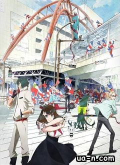 Отряд Галактика: Интуиция / Gatchaman Crowds Insight