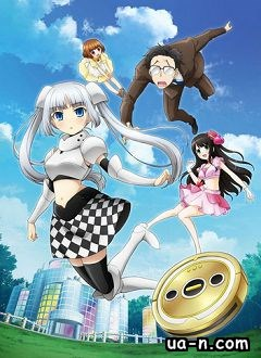 Мисс Монохром / Miss Monochrome
