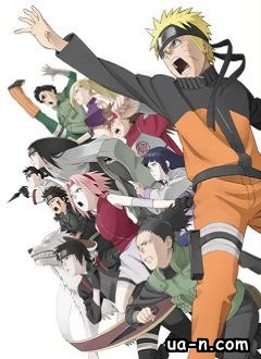 Наруто: наследники воли Огня / Naruto Shippuden the Movie 3: The Will of Fire Still Burns