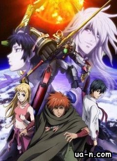 Акварион / Sousei no Aquarion OVA